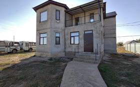 6-комнатный дом, 248 м², 8.3 сот., 20 школа за 36 млн 〒 в Уральске