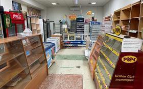 Магазин площадью 100 м², Саина 47а за 300 000 〒 в Кокшетау