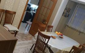 4-комнатная квартира, 92 м², 4/5 этаж, 13-й мкр 14 за 21 млн 〒 в Актау, 13-й мкр