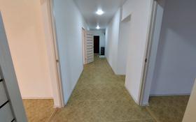 3-комнатная квартира, 85 м², 4/4 этаж, 3 42 за 10.6 млн 〒 в Кульсары