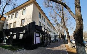 Офис площадью 30 м², Абая — Назарбаева за 3 000 〒 в Алматы, Бостандыкский р-н