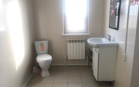 4-комнатный дом, 100 м², 10 сот., Коктем за 27 млн 〒 в Уральске