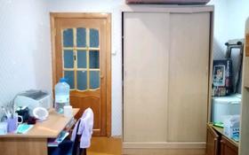 4 комнаты, 78 м², Микрорайон Боровской 53 — 57 за 20 000 〒 в Кокшетау