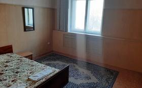2-комнатная квартира, 61 м², 2/3 этаж посуточно, Кабанбай Батыра — Акын Сара за 5 000 〒 в Талдыкоргане