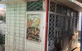 Киоск площадью 10 м², 6 40 за 430 000 〒 в Мангистауской обл.
