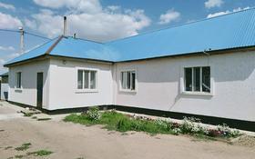 5-комнатный дом, 150 м², 10 сот., Ромашковая 3 за 13.5 млн 〒 в Нур-Султане (Астана), р-н Байконур