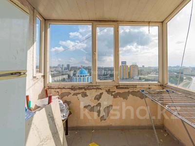 3-комнатная квартира, 90.4 м², 16/16 этаж, Мкр «Самал» 4 за 28 млн 〒 в Нур-Султане (Астана), Сарыарка р-н — фото 21