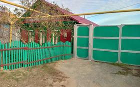 4-комнатный дом, 69.3 м², 13 сот., Наримановский рынок — Тобольская за 15 млн 〒 в Костанае
