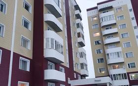 3-комнатная квартира, 91 м², 9/9 этаж, проспект Аль-Фараби 36 за 25 млн 〒 в Усть-Каменогорске