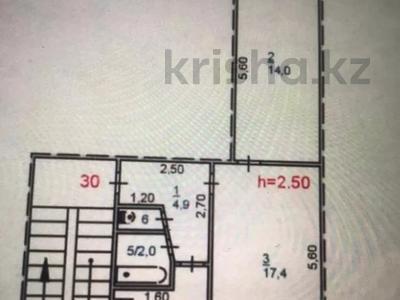 2-комнатная квартира, 46 м², 3/5 этаж, Тауелсыздык 3/2 — Торайгырова за 6.2 млн 〒 в Павлодаре