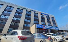Офис площадью 30 м², Ермекова 29 за 4 500 〒 в Караганде, Казыбек би р-н
