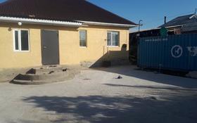 4-комнатный дом, 125 м², 8 сот., Маметова 3 за 16 млн 〒 в