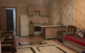 1-комнатная квартира, 38 м², 11/18 этаж, Б. Момышулы за 11 млн 〒 в Нур-Султане (Астана), Алматы р-н