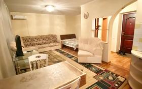 1-комнатная квартира, 36 м², 2/5 этаж посуточно, Ауэзова 24 за 7 000 〒 в Усть-Каменогорске