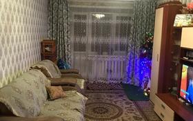 2-комнатная квартира, 50 м², 5/5 этаж, Ауэзова 31 — Ауэзова маметова за 5.8 млн 〒 в Аксу