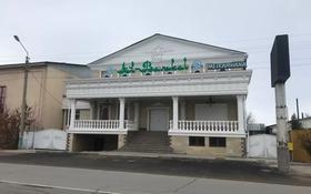Здание, площадью 1000 м², Айтиева 113 за 190 млн 〒 в Таразе
