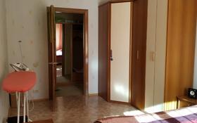 3-комнатная квартира, 71 м², 7/10 этаж, Ул.М.Горького 37 — Машхур Жусупа(бывшая ул.1 Мая) за 26 млн 〒 в Павлодаре