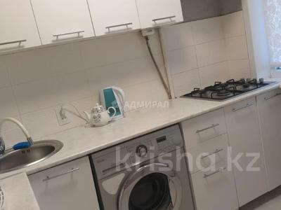 3-комнатная квартира, 64 м², 2/5 этаж, Язева 15 за 22 млн 〒 в Караганде, Казыбек би р-н