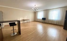 2-комнатная квартира, 98 м², 17/20 этаж, Кенесары за 27 млн 〒 в Нур-Султане (Астана), р-н Байконур