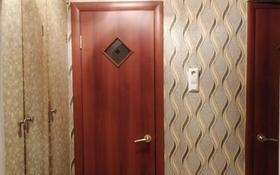 2-комнатная квартира, 46 м², 5/5 этаж, Шухова за 12.5 млн 〒 в Петропавловске