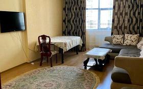 2-комнатная квартира, 69 м², 9/10 этаж, Баянауыл 1 за 24.5 млн 〒 в Нур-Султане (Астана), Алматы р-н