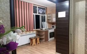 2-комнатная квартира, 50 м², 3/5 этаж посуточно, Абая 163 — Байзак батыра за 9 000 〒 в Таразе