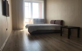 1-комнатная квартира, 36 м², 9/9 этаж помесячно, Наримановская 66 за 90 000 〒 в Костанае