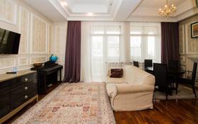 3-комнатная квартира, 124 м², 4/8 этаж, Омаровой за 87 млн 〒 в Алматы, Бостандыкский р-н