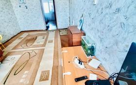 3-комнатная квартира, 60 м², 6/9 этаж, Михаэлиса 7 за 18.4 млн 〒 в Усть-Каменогорске
