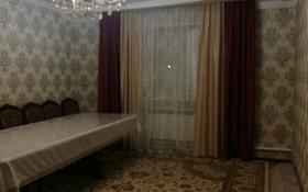 6-комнатный дом, 210 м², 5 сот., улица Алаш 25 за 38 млн 〒 в Уральске