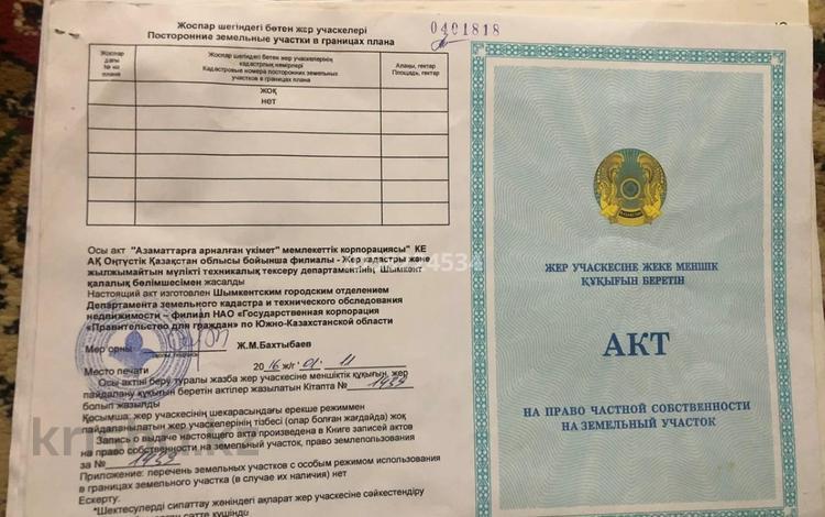 Участок 25 соток, мкр Туран 2187 — Новостройка за 22 млн 〒 в Шымкенте, Каратауский р-н