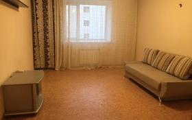 1-комнатная квартира, 40 м² помесячно, М. Габдуллина 19 — Кенесары за 100 000 〒 в Нур-Султане (Астане)