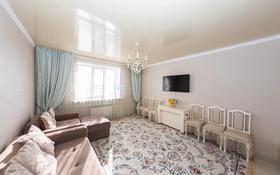 2-комнатная квартира, 72 м², 9/12 этаж, Кордай 2 за 25.5 млн 〒 в Нур-Султане (Астана), Алматы р-н