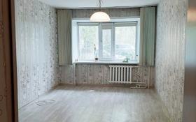3-комнатная квартира, 59.4 м², 1/3 этаж, Омарова за 22 млн 〒 в Нур-Султане (Астана), Сарыарка р-н