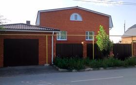 4-комнатный дом, 370 м², 17 сот., Лесная за 37 млн 〒 в Мичуринском