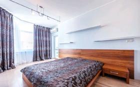 3-комнатная квартира, 130 м², 12/22 этаж посуточно, Сарайшык 5а за 20 000 〒 в Нур-Султане (Астана), Есиль р-н