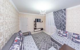 2-комнатная квартира, 54 м², 2/22 этаж, Александр Бараев 18/1 за 25.5 млн 〒 в Нур-Султане (Астана)