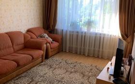 2-комнатная квартира, 44 м², 3/4 этаж помесячно, мкр №6, Саина — проспект Абая за 150 000 〒 в Алматы, Ауэзовский р-н