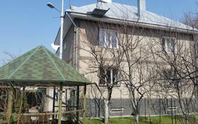 4-комнатный дом, 220 м², 9 сот., мкр Баганашыл, Мкр Баганашыл за 137 млн 〒 в Алматы, Бостандыкский р-н