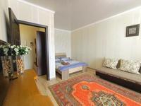 1-комнатная квартира, 45 м², 5/9 этаж посуточно, проспект Нурсултана Назарбаева 95 — Байкена Ашимова за 9 000 〒 в Кокшетау