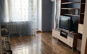 3-комнатная квартира, 58 м², 5/5 этаж, Кривогуз 1 за 15.5 млн 〒 в Караганде, Казыбек би р-н