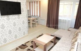 2-комнатная квартира, 46 м², 4/5 этаж посуточно, Бухар жырау 44 за 15 995 〒 в Караганде, Казыбек би р-н