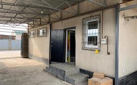9-комнатный дом, 206 м², 8 сот., Тауелсыздык-2 65/1 — Алтынсарина за 70 млн 〒 в Абае