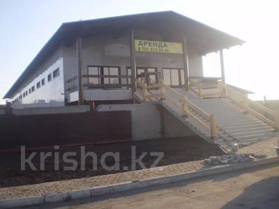 Магазин площадью 1200 м², Топоркова 35/1 за 800 〒 в Рудном — фото 6