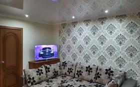 2-комнатная квартира, 46 м², 3 этаж посуточно, Абая 56/3 за 7 500 〒 в Темиртау