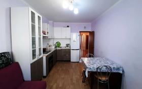 1-комнатная квартира, 46 м², 4/16 этаж, мкр Юго-Восток, Б. Момышулы 24 за 15.5 млн 〒 в Караганде, Казыбек би р-н