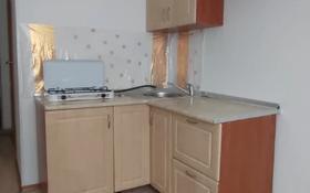 1-комнатный дом помесячно, 12 м², Коктал-2 за 35 000 〒 в Нур-Султане (Астана), Сарыарка р-н