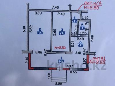 Помещение площадью 57.9 м², Абая 5 — Алтынсарина за 52 млн 〒 в Алматы, Ауэзовский р-н