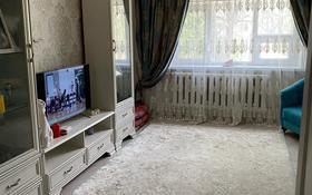 2-комнатная квартира, 69 м², 2/5 этаж помесячно, Казантаева 19 за 130 000 〒 в