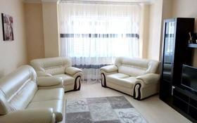 1-комнатная квартира, 78 м², 10/18 этаж по часам, Сейфуллина 9/1 — Сарыарка за 1 500 〒 в Нур-Султане (Астана), Сарыарка р-н